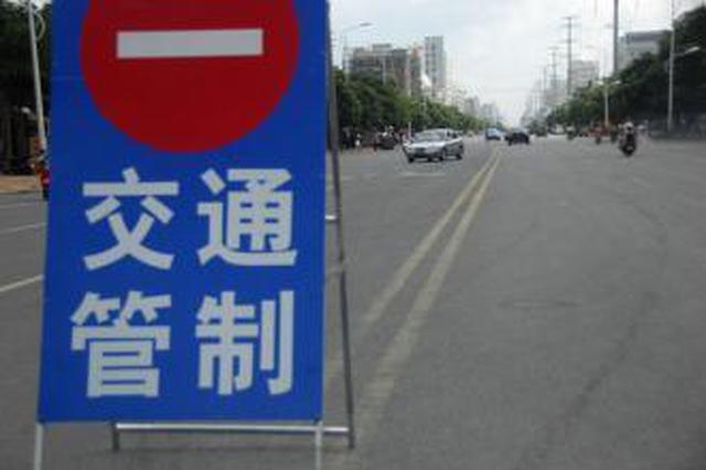 除夕夜祈福活动期间部分路口、路段实行交通管制