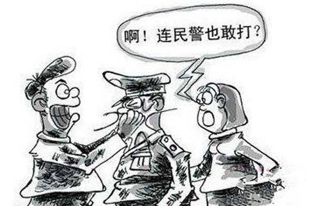 的哥不服从交通指挥 阻碍执行公务被拘留