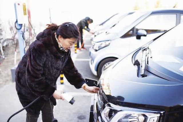 呼和浩特市首座电动车充电站投入使用