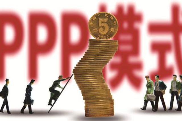 国家第四批PPP示范项目:内蒙古自治区入选17个