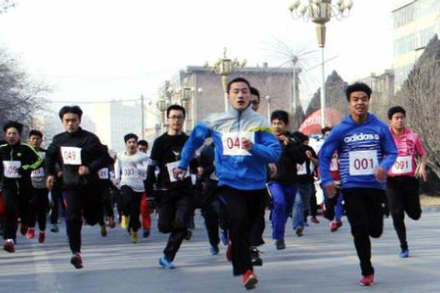 呼和浩特市迎新春长跑活动举行