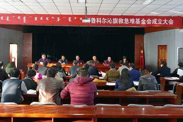 赤峰:15亿元织密社会救助安全网