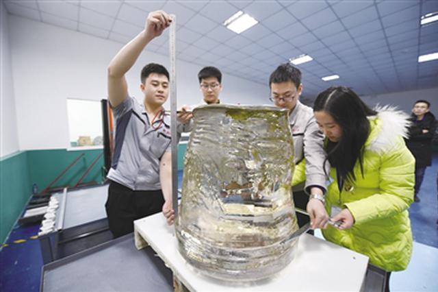 450公斤级蓝宝石晶体在内蒙古诞生 目前全球最大