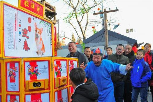 民俗文化贺新春