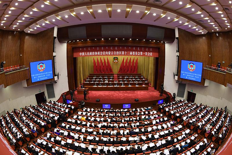 政协内蒙古自治区第十二届委员会第一次会议隆重开幕