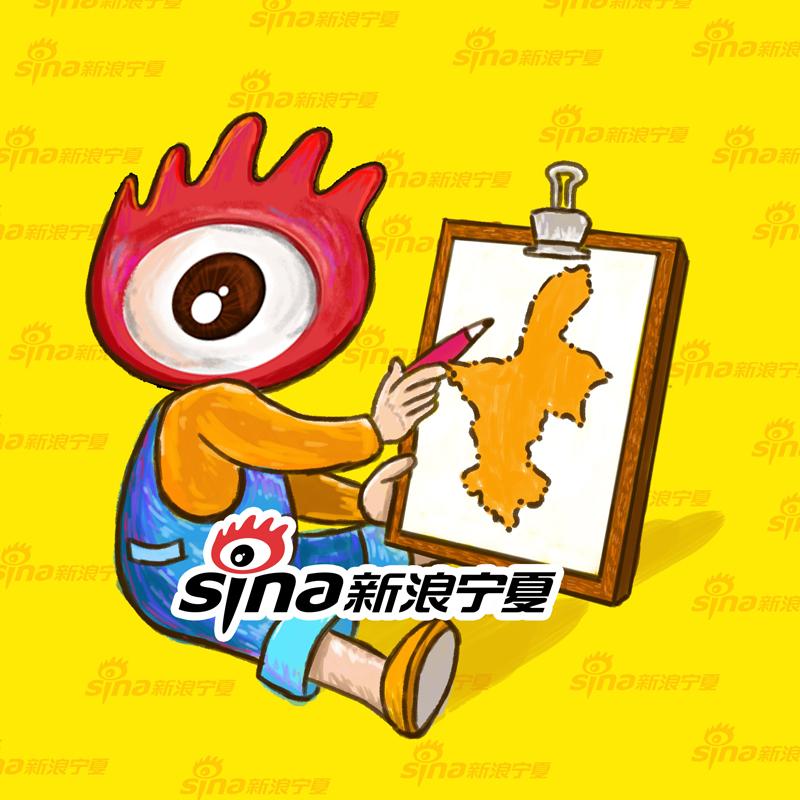 北京快乐8计划群|宁夏