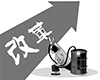 中国天然气市场变局