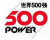 2018世界品牌500强公布
