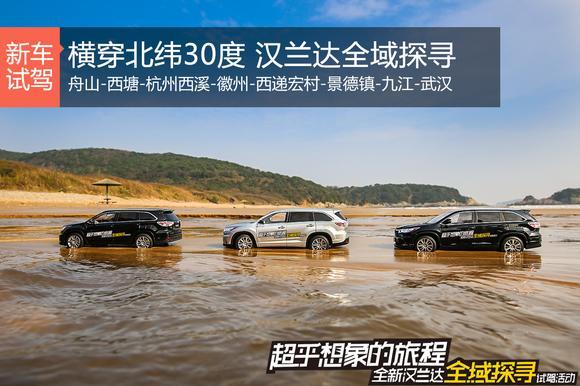 最新大奖娱乐官网下载汽车自驾游