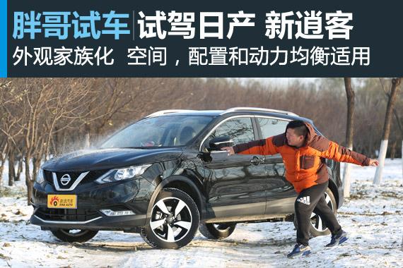 最新大奖娱乐官网下载汽车视频