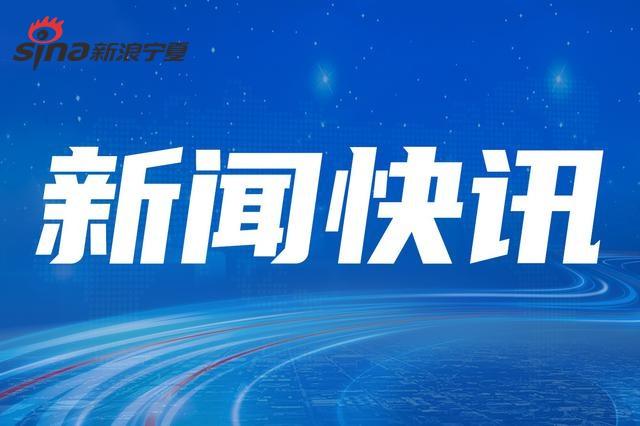"""""""擦亮""""新名片,引得新""""流量""""——宁夏""""两晒一促""""助文旅"""