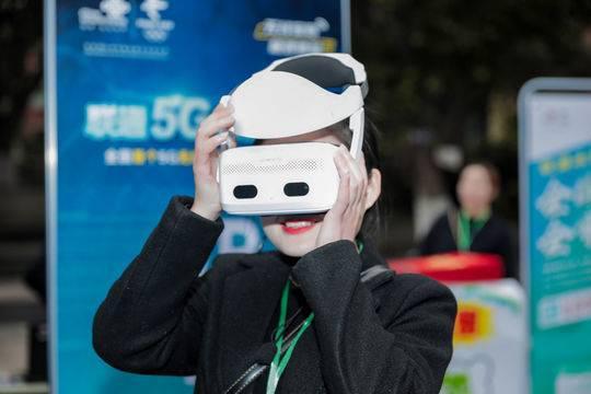 社区居民体验VR