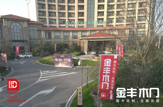 亨通凯莱大酒店太湖论道主会场