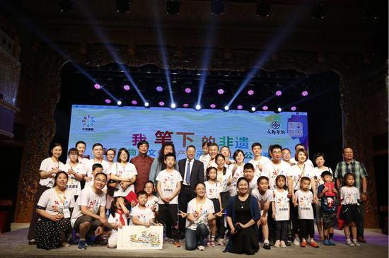非遗童盟首届非遗传承国际儿童公益画展闭幕式及颁奖典礼圆满成功