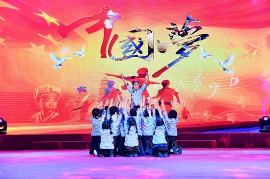 邛崃火井红军小学舞蹈《中国梦娃》