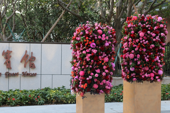 深圳迎宾馆
