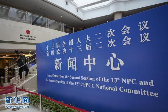 这是2月27日拍摄的全国两会新闻中心。新华社记者 邢广利 摄