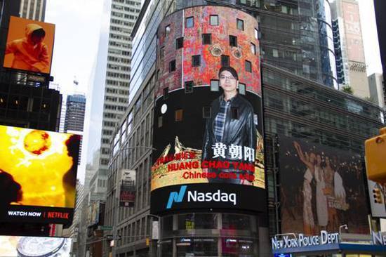 著名漆画艺术家黄朝阳荣登纽约时代广场