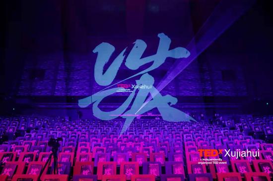 行走荒原,追光开路- TEDxXujiahui2019年度大会 VUCA时代