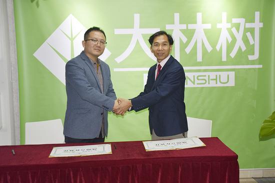 合作共赢|大林树与小刘家政签署战略合作