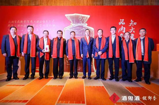 ▲湖南省、湘西州政府领导与中粮集团、中粮酒业领导出席大会