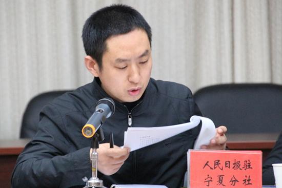 人民网宁夏频道总编辑方开燕