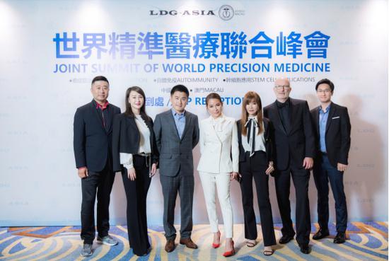 世界精准医疗联合峰会在澳召开,LDG亚洲推动精准医疗规范化产业化时代