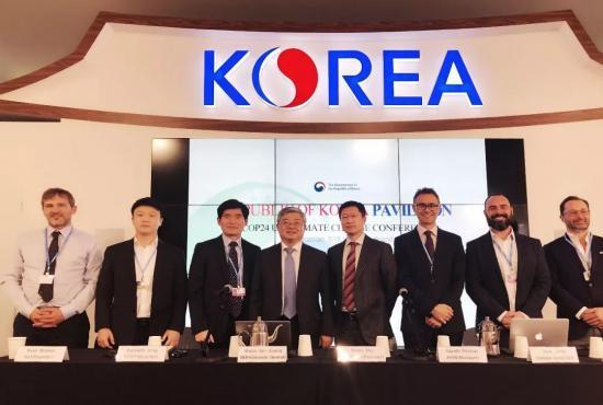 益链科技出席COP24韩国馆主题会议