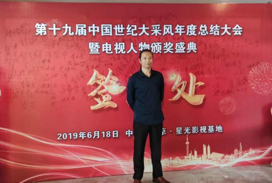 著名艺术大师陈金辉荣获《2019中国书画传承艺术名家》荣誉称号