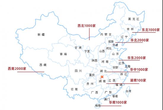 (百城千县万店战略图)