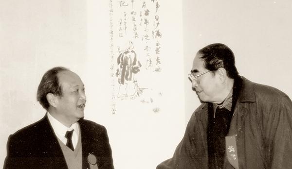 1994年赵冷月与程十发笑忆当年牵手之作。