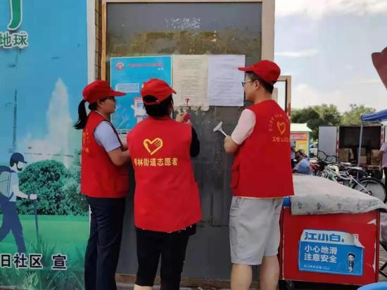 石运公司志愿服务风采