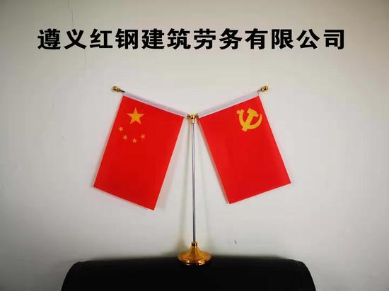 贵州建筑优秀企业代表—遵义市红钢建筑劳务有限公司