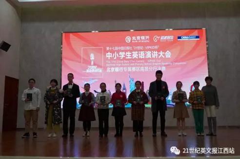 江西师范大学附属中学吴菲老师(右一)为一等奖获奖选手颁奖