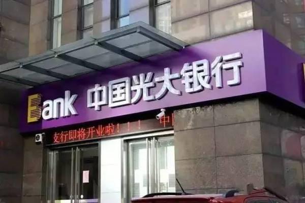 """专业引领 合作共赢 光大银行创新推出""""阳光再保理""""业务"""