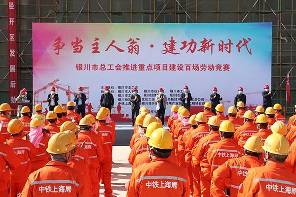 宁夏银川:百场劳动竞赛助力企业复工复产