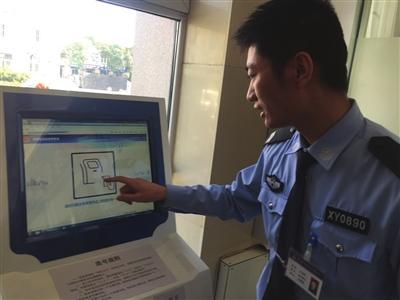 民警指导如何选取号牌。记者 寇莉苹 摄