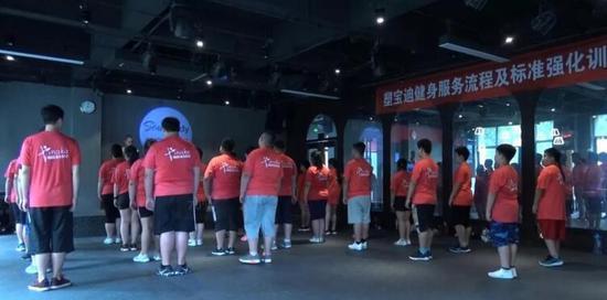 2021年郑州塑宝迪I MAKE青少年暑假减肥训练营开始报名
