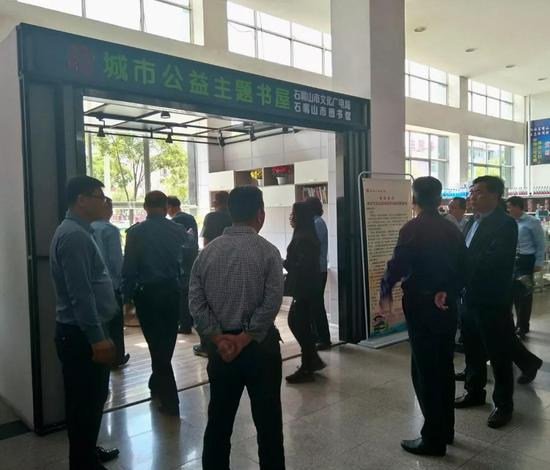 考察大武口长途汽车站管理工作(照片由市新闻传媒中心王平拍摄)