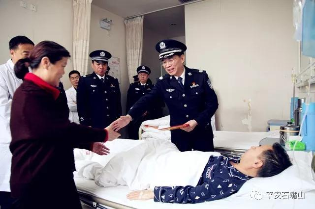许甘露副部长来石嘴山市走访慰问基层所队和公安民警