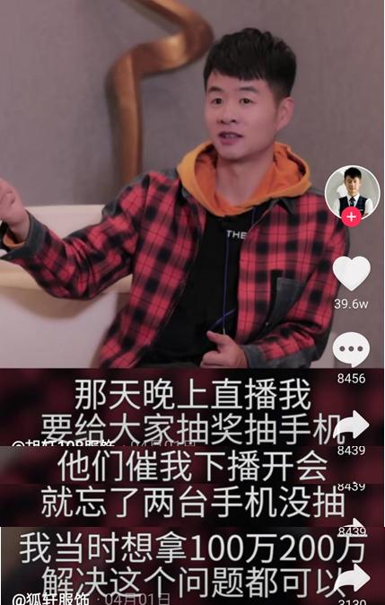 85后服装实业家胡轩,抖音直播以诚信赢百万粉丝追崇