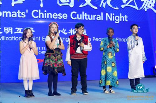 图片说明:五个国家小朋友用中文演绎茉莉花民谣