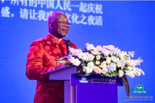 图片说明:非州驻华使团团长喀麦隆驻华大使马丁·姆巴纳阁下致辞