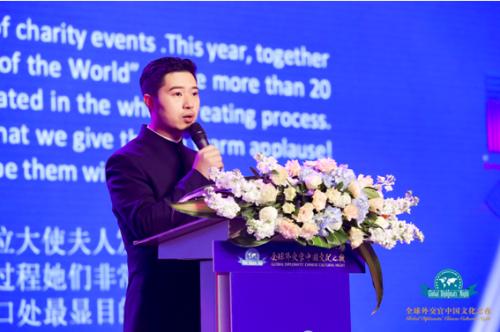 图片说明:2019全球外交官中国文化之夜组委会许云祖秘书长致辞