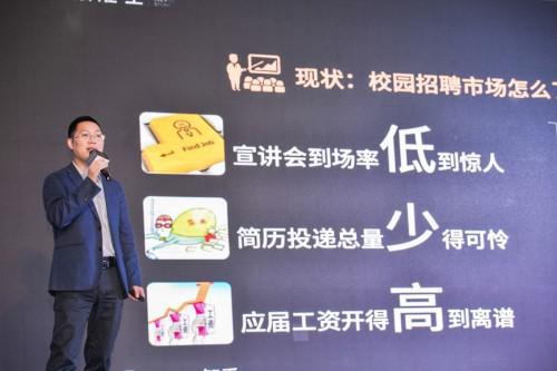 上海交通大学就业中心副主任 - 卫善春
