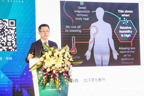 朗诗集团副总裁、中国被动式建筑联盟荣誉主席谢远建发表演讲