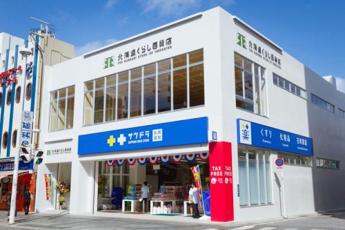 冲绳国际通店