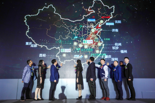 图2:2019东北制药·整肠生·舞动中国 点亮十一大城市赛区