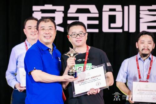 """全知科技荣获"""" BCS 2019安全创客汇""""总冠军"""