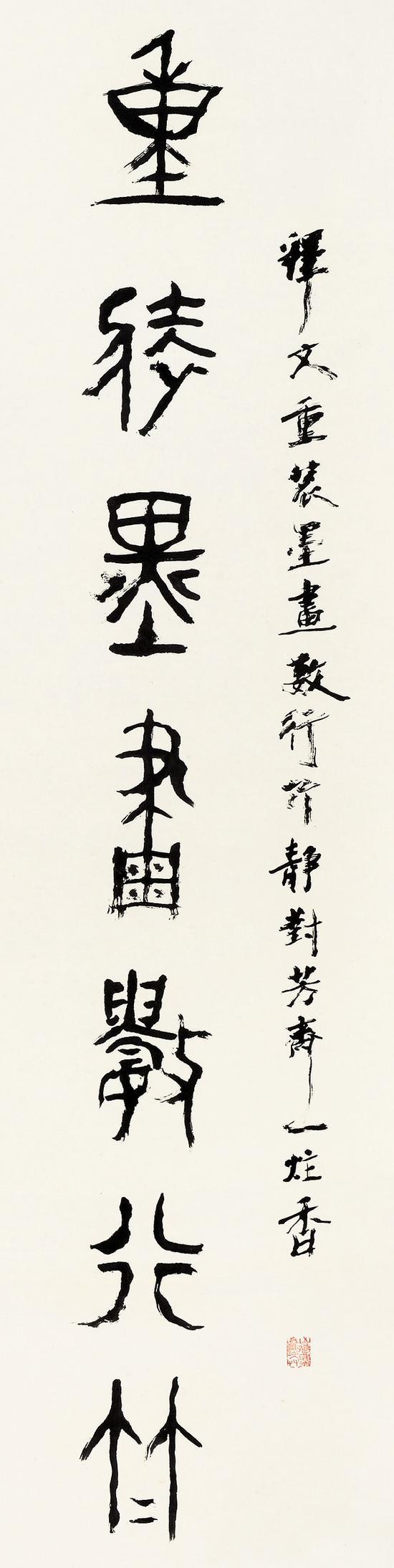赵冷月篆书 《重装静对七言联(上)》